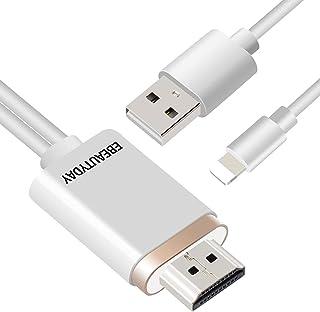 【2021最新認証版】iPhone HDMI 変換ケーブル Digital AV変換アダプタ YouTube対応 高解像度 1080PHD大画面 簡単接続 音声同期出力 iPhone/iPad/iPodに適合 最新iOS13・iOS14対応