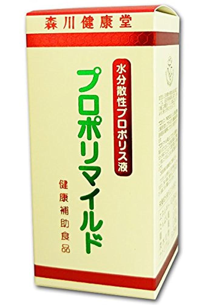 はっきりしない含む気絶させる森川健康堂 プロポリマイルド液 30ml
