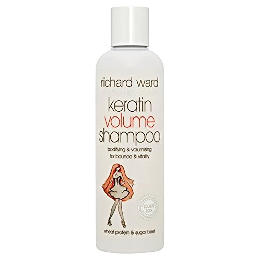厚さセッション健康的Richard Ward Keratin Volume Shampoo 250ml - リチャード?ワードケラチンボリュームシャンプー250 [並行輸入品]