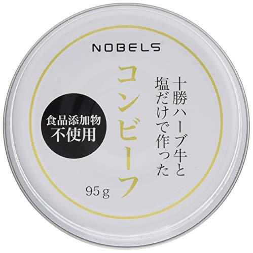 ノベルズ食品 十勝ハーブ牛と塩だけで作ったコンビーフ 95g