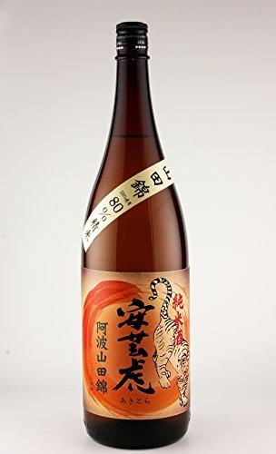 有光酒造場『安芸虎 山田錦80% 精米純米』