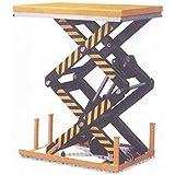 Piattaforma elevatrice elettroidraulica a doppio pantografo con piano di sollevamento fisso elevatore a forbice cm.130x82 grande tavolo sollevatore portata Kg.1000 h.cm.178 NPFD100EF
