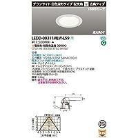 東芝ライテック 一体形DL1000 白色 深形直径100 LEDD-09311MLW-LS9【受注生産品】