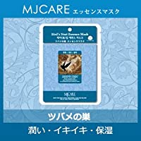 MJCARE (エムジェイケア) ツバメの巣 エッセンスマスク 1枚