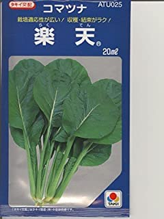楽天 タキイ種苗 小松菜種