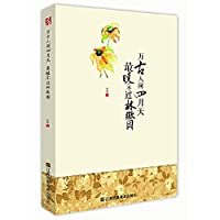 Vancomycin Rhapsody warmest but Huiyin(Chinese Edition)