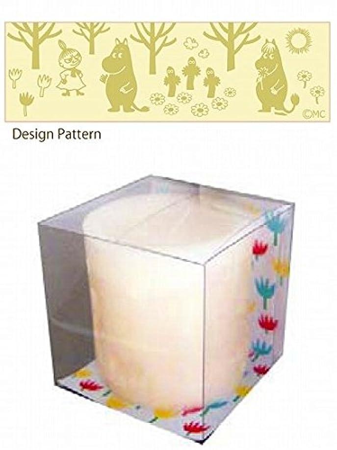 干し草事務所ビスケットkameyama candle(カメヤマキャンドル) ムーミン LEDキャンドル 「 フォレスト 」 キャンドル 75x75x75mm (A4490010)