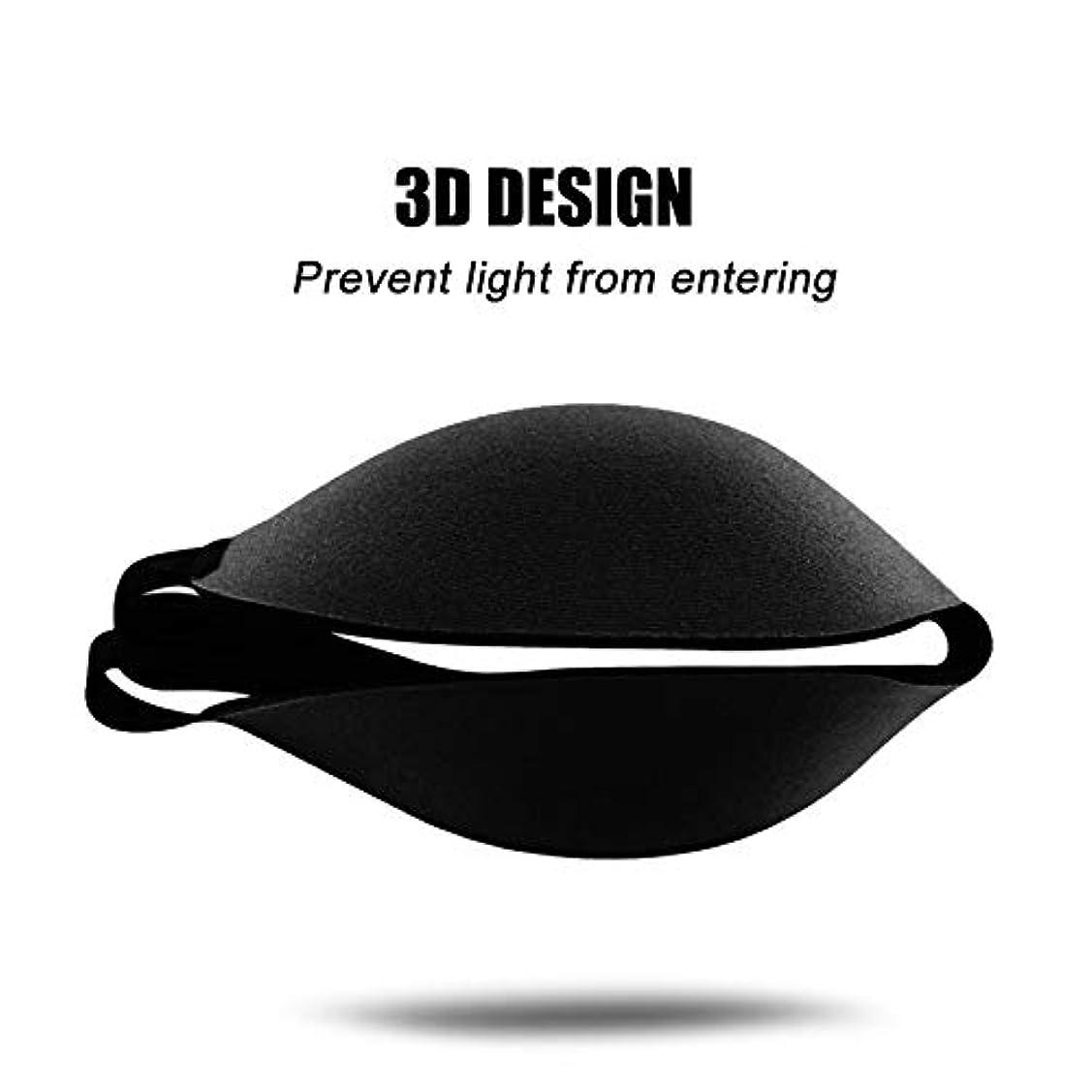 メモ高品質の3D睡眠マスク睡眠補助用旅行休息ソフト&快適アイカバーパッチ目隠し用女性男性