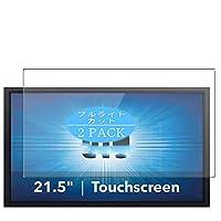 2枚 VacFun ブルーライトカット フィルム , Elo E327914 21.5インチ ディスプレイ モニター 向けの ブルーライトカットフィルム 保護フィルム 液晶保護フィルム(非 ガラスフィルム 強化ガラス ガラス ) ニュー