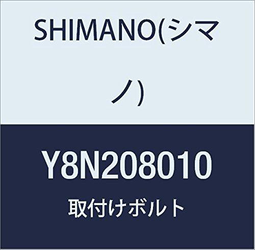 SHIMANO 8N208010 Tornillo de fijación, Unisex Adulto, Multicolor, 33 mm