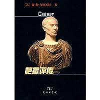 Caesar Biography (paperback)