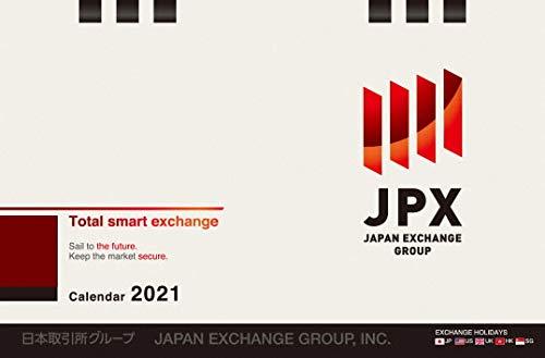 JPXカレンダー2021年版