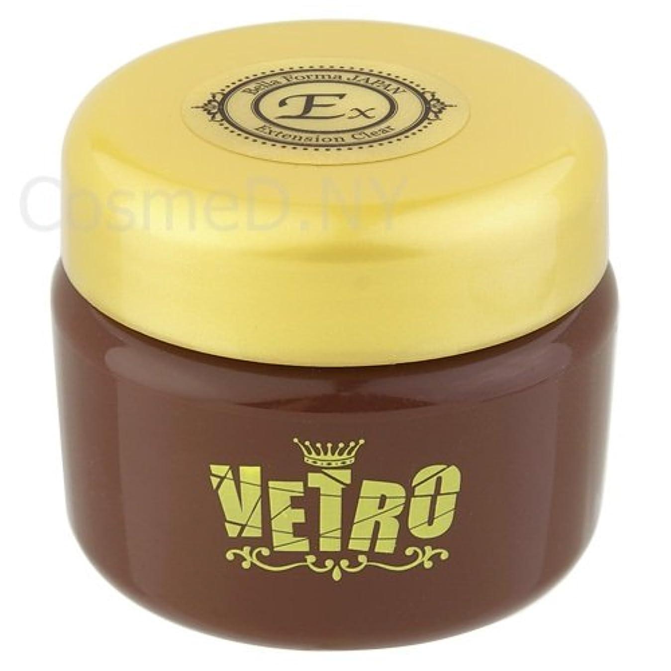 無臭ディスコ曲線VETRO VCL-025イクステンションクリア25ml 長さ出しジェル UV/LED対応