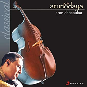 Arunodaya (Classical Violin)