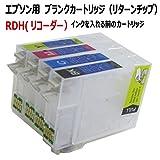 エプソン epson リコーダー RDH-4CL用 詰め替えブランクカートリッジ 4色セット リターンチップ付(ZRDH-4BC-A)ゼクーカラー