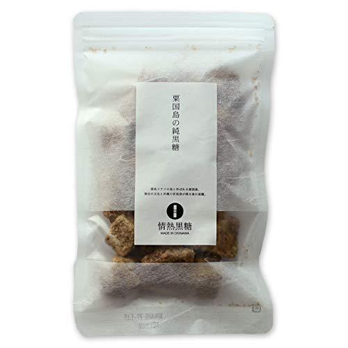 粟国島の純黒糖 200g×2袋 沖縄産黒糖 黒砂糖