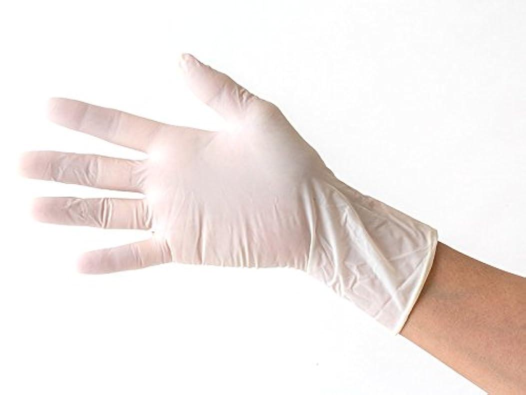 シネウィベッド起きるラテックス 使い捨て天然ゴム 極薄手袋 パウダータイプ 100枚入り Mサイズ
