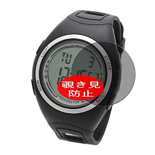 VacFun Anti Espia Protector de Pantalla Compatible con Lad Weather lad011 Smartwatch Smart Watch, Screen Protector Filtro de Privacidad(Not Cristal Templado) Película Protectora