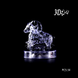 KUKALE Jigsaw Puzzle 3D Crystal Aries Constellation Model with LED Flashing Light Assembly DIY Blocks Gift