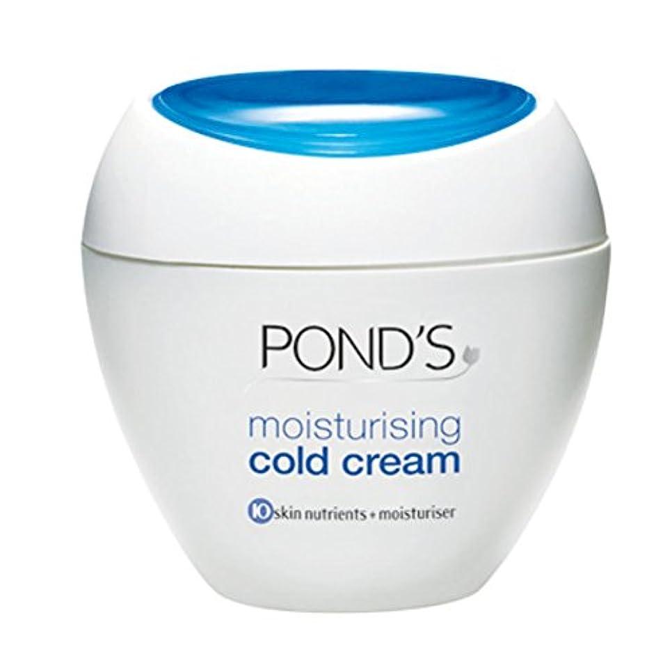 出費芝生医薬Ponds Moisturising Cold Cream 30ml