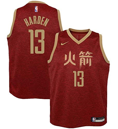 Outerstuff James Harden Houston Rockets #13 Youth City Edition Swingman Jersey (Youth X-Large 18/20) Red
