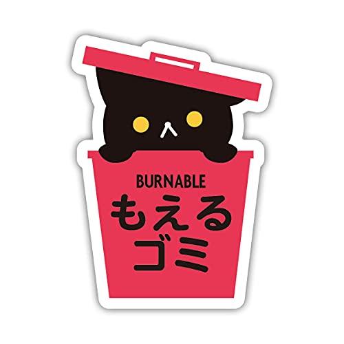 Biijo 黒猫ゴミ箱 CATごみ分別ステッカー 防水・耐熱 シール ゲストハウス 外国人観光客 サイズ:縦134mm×横98mm (もえるごみ)