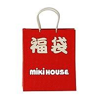 ミキハウス (MIKIHOUSE) 福袋 男の子14-9914-561 130cm