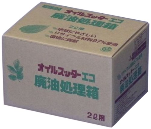 ツチヤ(TSUCHIYA) 廃油処理箱 オイルスッターエコ 2.0L