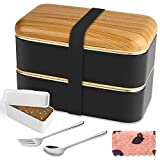 Stackable Bento Lunch Box Containers, All-in-One Stainless Steel Bento Box-Durable Leak - Meal Prep Japanese Bento Boxes with Spoon & Fork, Adult Lunch Box Containers for Men Women Kids
