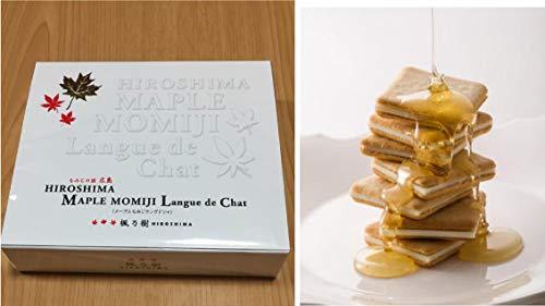 広島限定 広島土産 HIROSHIMA MAPLE MOMIJI Langue de Chat メープルもみじラングドシャ もみじの国 広島 チョコレート菓子 10枚入
