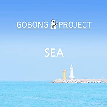 GOBONG Project-SEA
