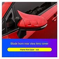 車のミラーカバー バックミラーカバーフィット感のためのトヨタカローラ2019 2020バックミラーミラーカバーは、特別なリアビューミラーシェルホーンモデルを修正しました ミラーキャップ (Color : A Red 2pcs)