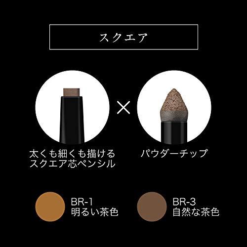 KATE(ケイト)ケイトラスティングデザインアイブロウW(スクエア)BR-3自然な茶色0.5G
