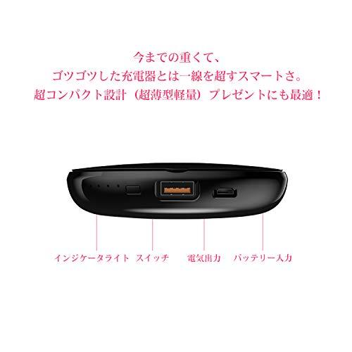JPMauStron『メイクアップミラーLEDライト&モバイルバッテリーつき』