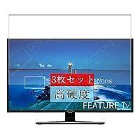 3枚 Sukix フィルム 、 31.5インチ ハイセンス Hisense H32BE5400 テレビ 向けの 液晶保護フィルム 保護フィルム シート シール(非 ガラスフィルム 強化ガラス ガラス )