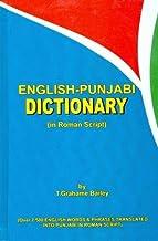 Amazon in: Punjabi - Dictionaries / Language, Linguistics