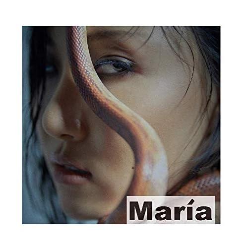 RBW Entertainment HWASA MAMAMOO - María (1st Mini Album) Album+Folded Poster+Extra Photocards Set |