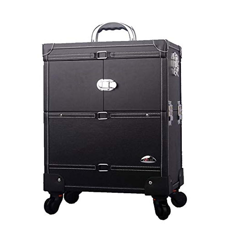 偽善ソブリケット規模プロ専用 美容師 クローゼット スーツケース メイクボックス キャリーバッグ ヘアメイク プロ 大容量 軽量 高品質 多機能 I-JL-3623T-B-T
