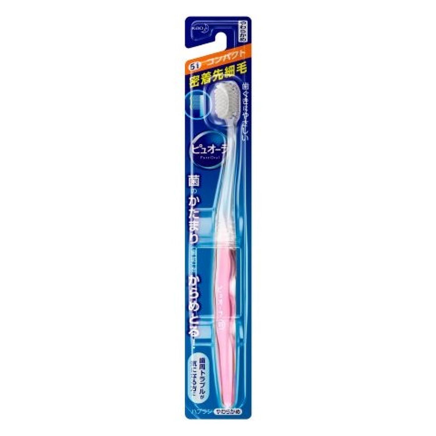 大事にするクローゼットふさわしい【花王】ピュオーラ 歯ブラシコンパクト やわらかめ (1本) ×20個セット