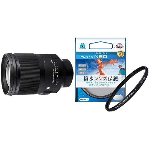 撥水レンズフィルターセットSIGMA 35mm F1.2 DG DN | Art A019 | Sony E(FE)マウント | Full-Size/Large-Format ミラーレス専用