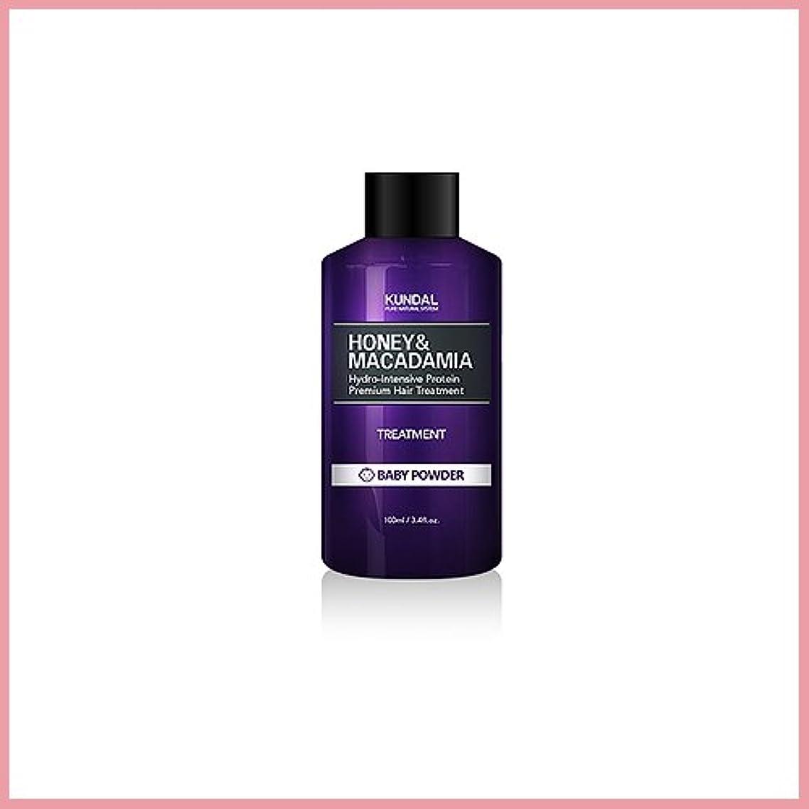 成人期連隊豚[KUNDAL/クンダル] Kundal Premium Hair Treatment 100ml [2017年韓国満足度1位][TTBEAUTY][韓国コスメ]