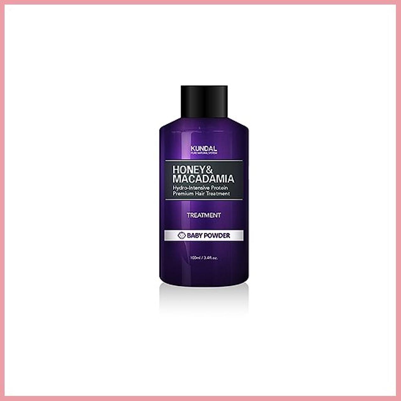 自由ポルトガル語合計[KUNDAL/クンダル] Kundal Premium Hair Treatment 100ml [2017年韓国満足度1位][TTBEAUTY][韓国コスメ]