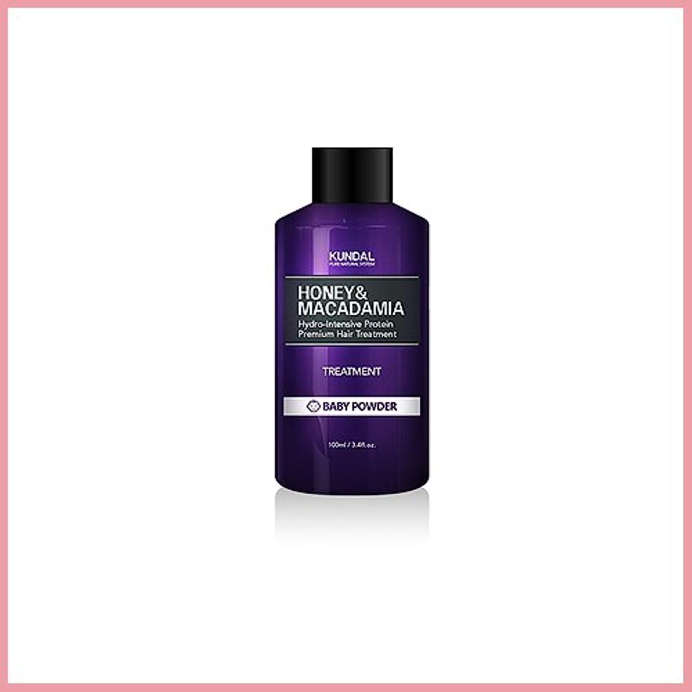 メナジェリー語引っ張る[KUNDAL/クンダル] Kundal Premium Hair Treatment 100ml [2017年韓国満足度1位][TTBEAUTY][韓国コスメ]