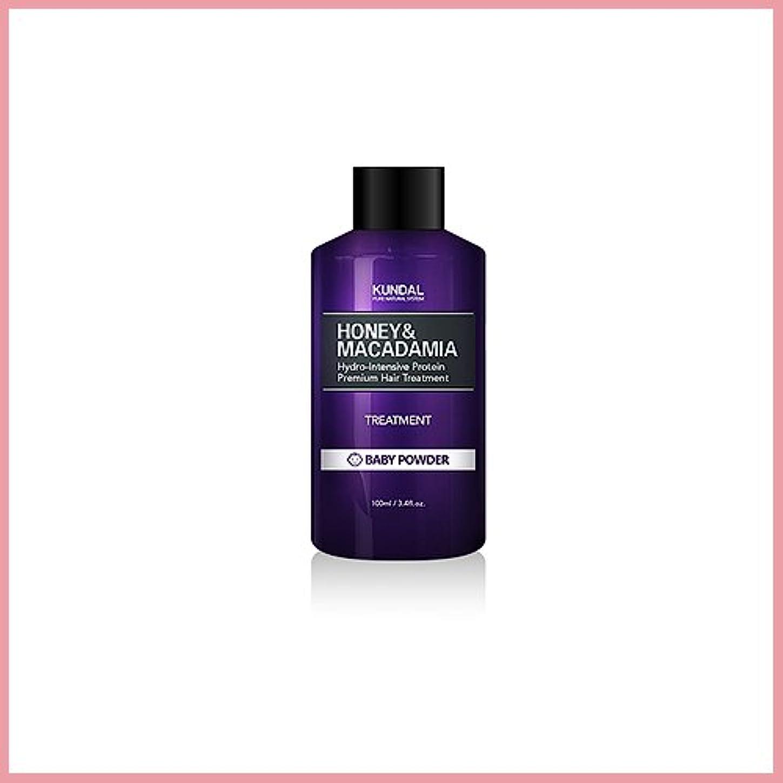 凍結服を片付けるグレートバリアリーフ[KUNDAL/クンダル] Kundal Premium Hair Treatment 100ml [2017年韓国満足度1位][TTBEAUTY][韓国コスメ]