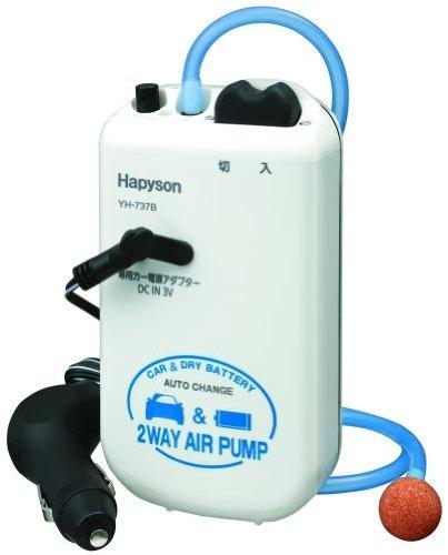 ハピソン(Hapyson) カー電源/乾電池式 2WAYエアーポンプ YH-737B