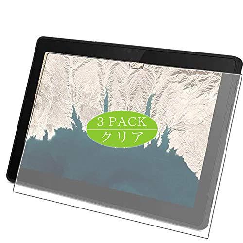 VacFun 3 Piezas Claro Protector de Pantalla, compatible con Lenovo 10e Chromebook Tablet 10.1', Screen Protector Película Protectora (Not Cristal Templado) Actualizado