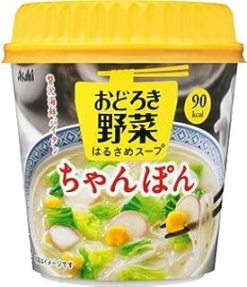 おどろき野菜 はるさめスープ ちゃんぽん 24カップ(4ケース)