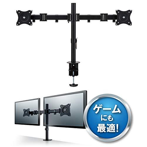 エレコム PCモニターアーム ディスプレイアーム 2画面 回転 ロング ブラック DPA-DL01BK