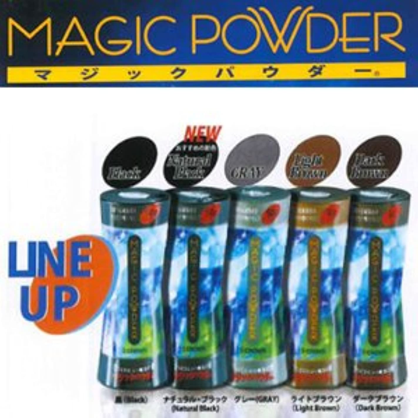 状応援する商品MAGIC POWDER マジックパウダー ナチュラル?ブラック 50g 2個セット ※貴方の髪を簡単ボリュームアップ!