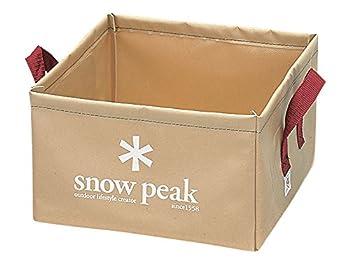 Snow Peak Pack Bucket Beige